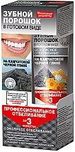 Kup Proszek dentystyczny do zębów w formie pasty na bazie glinki kamczackiej - Fitokosmetik Przepisy ludowe
