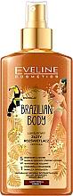 Kup Luksusowy złoty rozświetlacz do ciała 5w1 - Eveline Cosmetics Brazilian Body