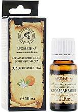 Kup Uzdrawiający kompleks naturalnych olejków eterycznych - Aromatika