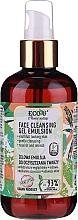 Kup Żelowa emulsja oczyszczająca do twarzy - Eco U Face Cleansing Gel Emulsion