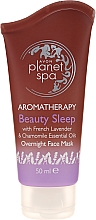 Kup Maska do twarzy z lawendą i rumiankiem - Avon Planet Spa Aromatherapy Beauty Sleep Overnight Face Mask