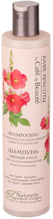 Delikatny szampon do włosów - Le Café de Beauté — фото N1