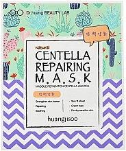 Kup Naprawcza maseczka w płachcie do twarzy z wąkrotą azjatycką - Huangjisoo Centella Repairing Mask