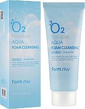 Kup Pianka do mycia twarzy - FarmStay O2 Premium Aqua Foam Cleansing