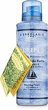 Kup Pianka do golenia Passaggio Mediterraneo - L'Erbolario Schiuma da Barba Periplo