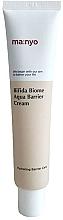Kup Nawilżający krem barierowy do twarzy - Manyo Bifida Biome Aqua Barrier Cream