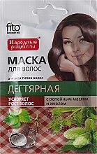 Kup Dziegciowa maska przyspieszająca wzrost włosów - FitoKosmetik