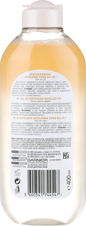 Dwufazowa woda micelarna 3 w 1 - Garnier Skin Naturals All in 1 Micellar Cleansing Water in Oil — фото N2