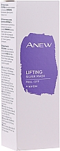 Kup Liftingująca maska peel off do twarzy - Avon Anew Lifting Silver Peel-Off Mask