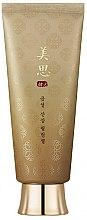 Kup Odmładzający żel-eksfoliant - Missha Misa Geum Sul Wild Ginseng Peeling Gel