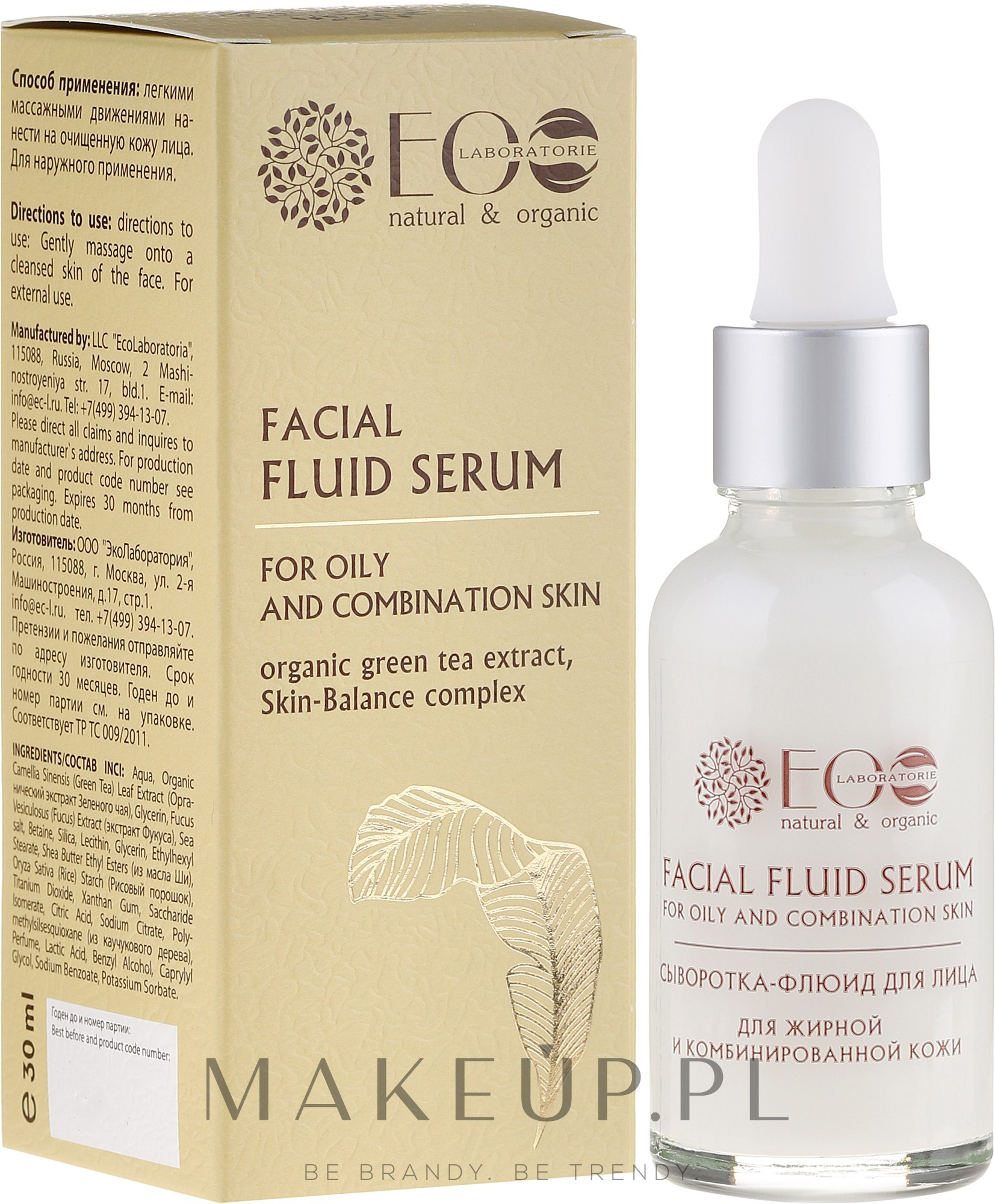 Serum-fluid do twarzy do cery tłustej i mieszanej - ECO Laboratorie Facial Fluid Serum — фото 30 ml