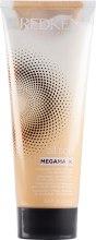 Kup Maska do włosów suchych - Redken All Soft Megamask