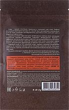 Scrub do twarzy i ciała Kawa i cynamon - ECO Laboratorie — фото N4