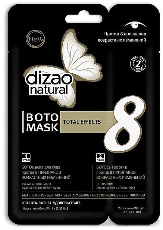 Dwuetapowa, przeciwstarzeniowa maska w płachcie - Dizao — фото N1