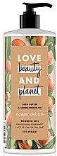 Kup Nawilżający kremowy żel pod prysznic Masło shea i olej z drzewa sandałowego - Love Beauty & Planet Shea Butter Shower Gel