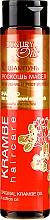 Kup Szampon do włosów z organicznymi olejami abisyńskim i szafranowym Wzmocnienie i porost - Luxury Oils