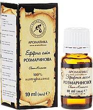 Kup 100% naturalny olejek rozmarynowy - Aromatika