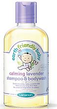 Kup Kojący szampon i żel do kąpieli dla dzieci z lawendą - Earth Friendly Baby Calming Lavender Shampoo & Bodywash