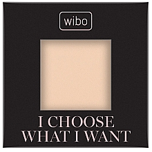 Kup Bananowy puder do twarzy - Wibo I Choose What I Want HD Banana Powder (wymienny wkład)