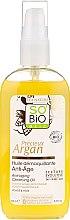 Kup Delikatny olejek do demakijażu - So'Bio Etic Precieux Argan Anti-Aging Cleansing Oil