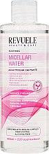 Kup Kojący płyn micelarny do skóry suchej i wrażliwej - Revuele Soothing Micellar Water