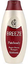 Kup PRZECENA! Rewitalizujący szampon do włosów - Breeze Patchouly Shampoo  *