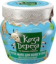 Kup Gęste regenerujące mydło do włosów i ciała z kozim mlekiem - Fitokosmetik Koza Dereza