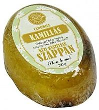 Kup Ręcznie robione mydło Rumianek - Yamuna Chamomile Handmade Glycerin Soap