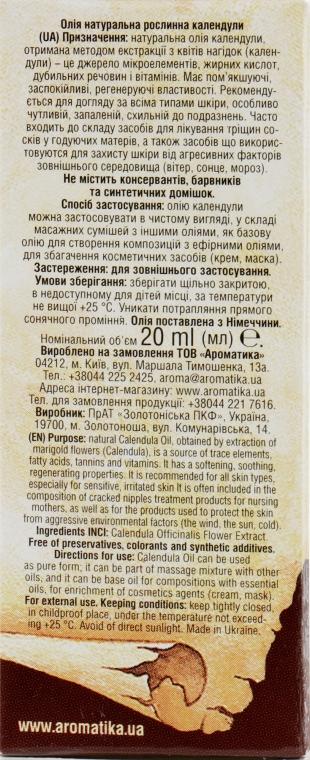 Olej nagietkowy - Aromatika — фото N2