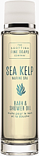 Kup Olejek pod prysznic - Scottish Fine Soaps Sea Kelp Marine Spa Bath & Shower Oil