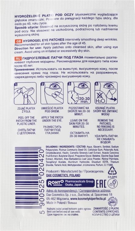 Hydrożelowe płatki pod oczy z retinolem i witaminą E 45+ - Perfecta Hydrogel Eye Patches — фото N2