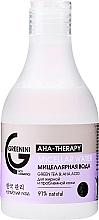 Kup Woda micelarna z zieloną herbatą - Greenini Aha-Therapy Micellar Water 97 % Natural