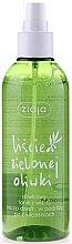 Kup Oliwkowy tonik z witaminą C - Ziaja Liście zielonej oliwki