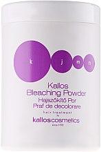 Proszek do rozjaśniania włosów - Kallos Cosmetics Bleaching Powder — фото N2