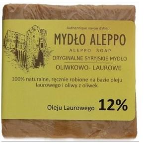 Tradycyjne syryjskie mydło z 12% olejem laurowym - Biomika Aleppo Soap