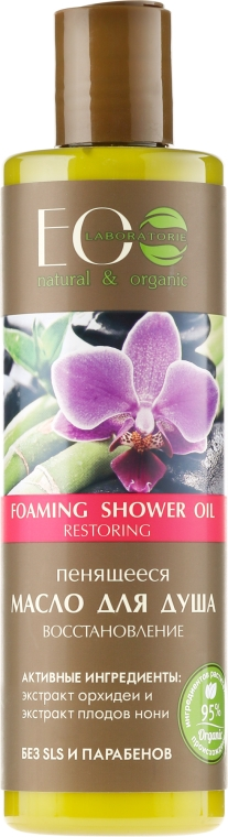 Odbudowujący pieniący się olejek pod prysznic - ECO Laboratorie Foaming Shower Oil Restoring