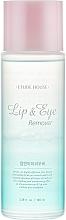 Kup Płyn do demakijażu oczu i ust - Etude House Lip & Eye Remover