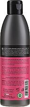 Ochronny szampon do włosów farbowanych - Allwaves Color Defense Colour Protection Shampoo — фото N2