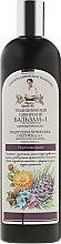 Kup Tradycyjny syberyjski balsam wzmacniający na bazie cedrowego propolisu - Receptury Babci Agafii