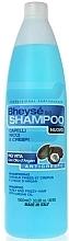 Kup Szampon do włosów kręconych z olejem arganowym - Renee Blanche Bheyse Shampoo Capelli Ricci e Crespi Argan Oil