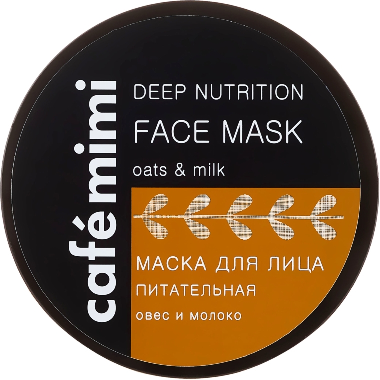 Odżywcza maska do twarzy Owies i mleko - Café Mimi Deep Nutrition Face Mask — фото N1