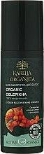 Kup Bioserum do włosów Głęboka regeneracja i odżywienie Organiczny rokitnik - Fratti HB Karelia Organica