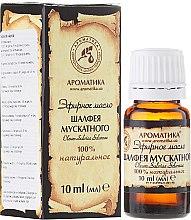 Kup 100% naturalny olejek z szałwi muszkatołowej - Aromatika