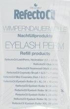 Kup Wałki do trwałej rzęs (M) - RefectoCil Eyelash Perm