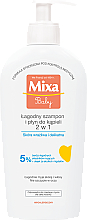 Kup Łagodny szampon i płyn do kąpieli 2 w 1 - Mixa Baby Gel for Body & Hair