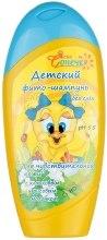 Kup Fitoszampon dla dzieci do skóry wrażliwej - Mój karpys