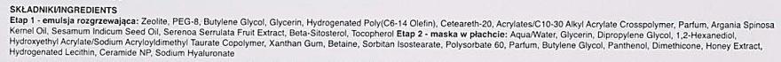 Dwuetapowa maska energizująca na tkaninie do twarzy z ekstraktem z miodu i ceramidami - Oerbeua 2 Step Energizing Mask — фото N3