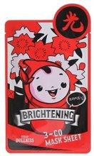 Kup Rozjaśniająca maska na tkaninie do twarzy - Urban Dollkiss 3-GO Mask Sheet Brightening