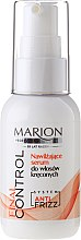 Kup Nawilżajace serum do włosów kręconych - Marion Professional Final Control