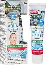 Kup Hydrokrem do twarzy na bazie wody termalnej z Kamczatki do skóry suchej i wrażliwej Głębokie odżywienie - FitoKosmetik